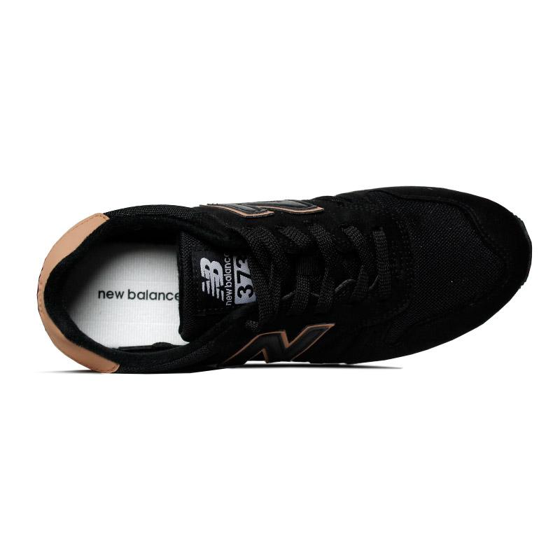 New balance 373 black brown 3