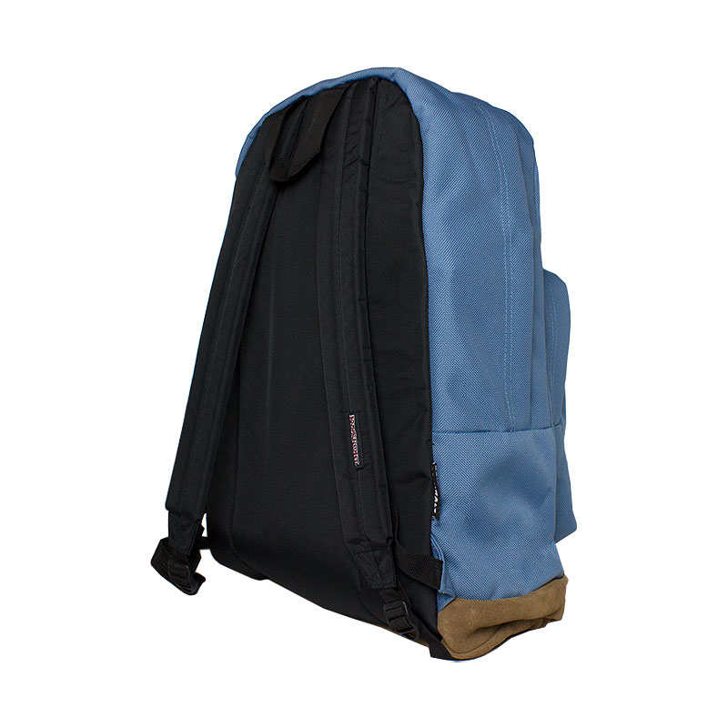 Mochila jansport right pack capitains blue 2