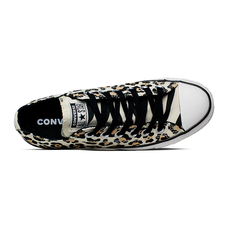 All star plataforma animal print 3