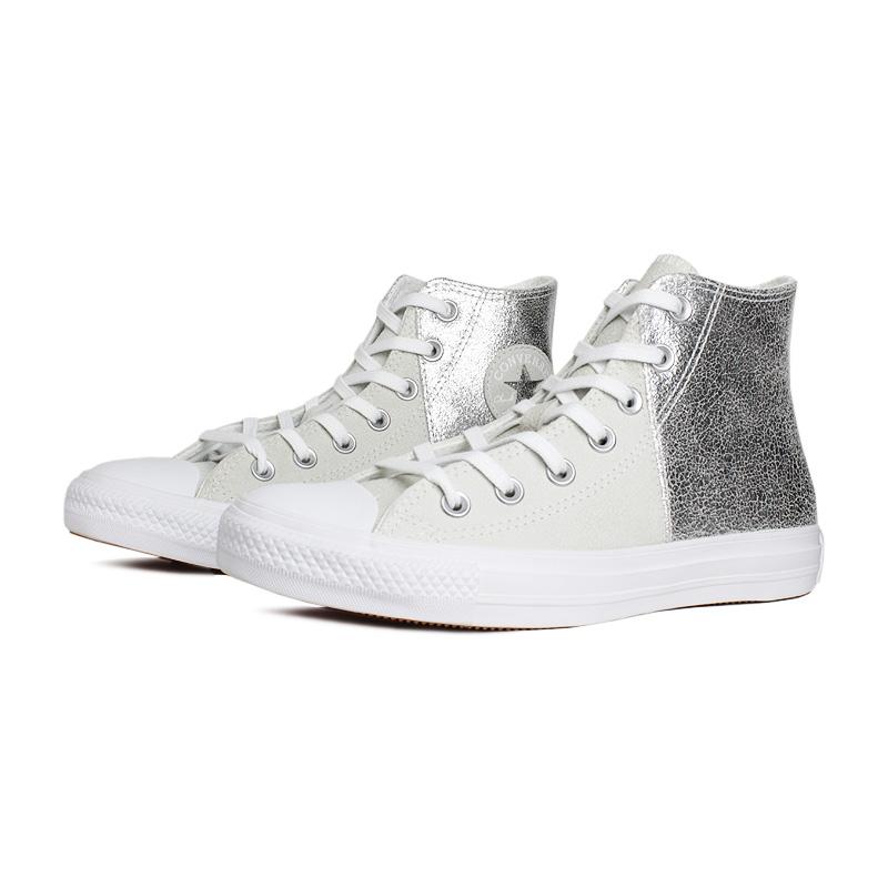 All star duo texture hi branco prata 2