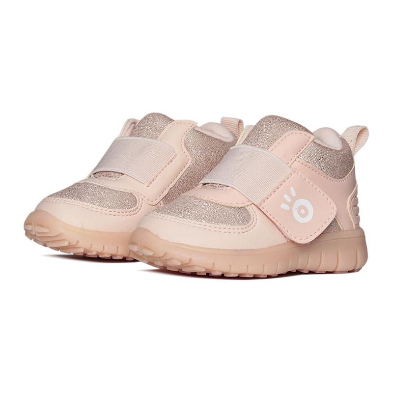 Kids core boot lurex peach 18 a 27 1