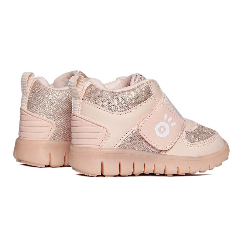 Kids core boot lurex peach 18 a 27 3